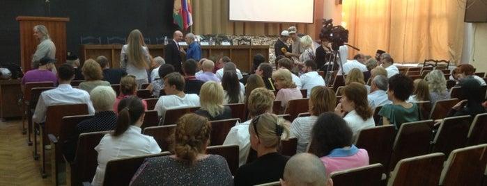 Администрация Центрального района г. Сочи is one of Locais curtidos por Igor.