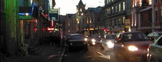 Maroseyka Street is one of Orte, die Tani gefallen.