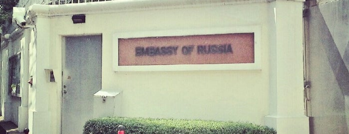 The Embassy of the Russian Federation is one of Паттайя.