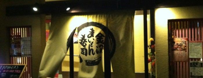 金沢まいもん寿司 港南台グラスコート店 is one of T 님이 저장한 장소.