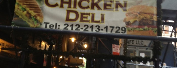 Chicken Deli is one of Justinさんのお気に入りスポット.