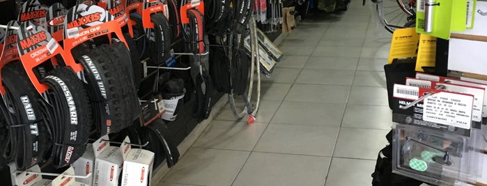 Alubike Fitness Store is one of Orte, die Puffy gefallen.
