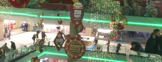 ТЦ «Капитолий» is one of TOP-100: Торговые центры Москвы.
