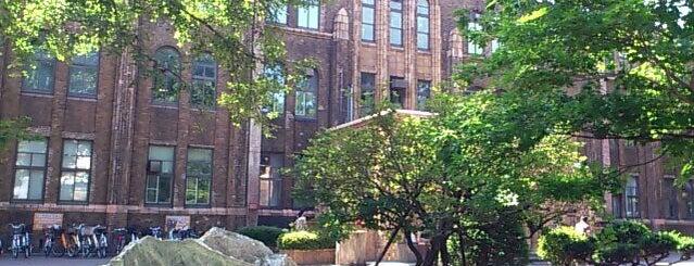 北海道大学総合博物館 is one of Sapporo.