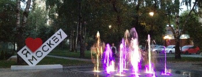 Бабушкинский парк is one of Olesyaさんの保存済みスポット.
