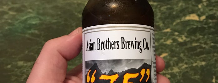 Asian Brothers Brewing Company is one of Yet to Visit.