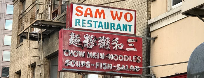 Sam Wo Restaurant is one of San Francisco.