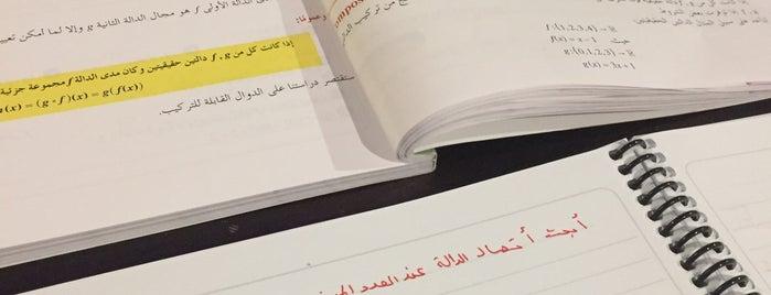 Shawarama-Matic شاورما-ماتيك is one of Lieux qui ont plu à Noura.