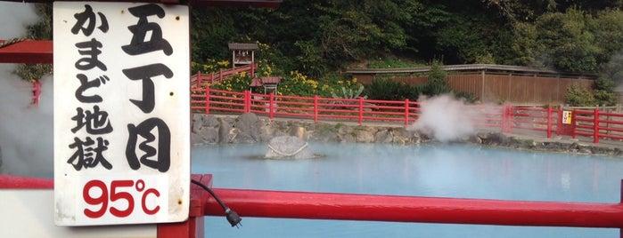 Kamado-Jigoku is one of [To-do] Onsen.