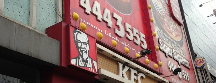 KFC is one of Locais curtidos por Fadik.