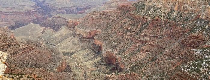 Trailview Overlook is one of ARIZONA.