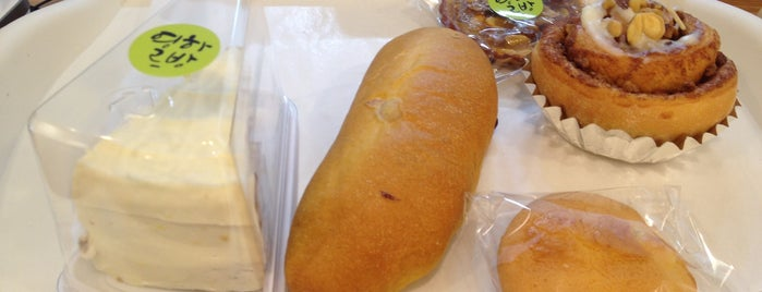 영하르방 is one of Seoul eats.