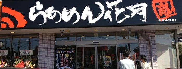 スリーエフ 世田谷鎌田4丁目店 is one of woodcliffさんの保存済みスポット.