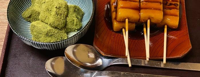 梅園 河原町店 is one of Japan 3.