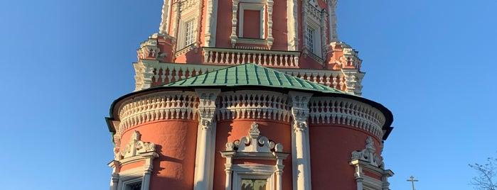 Церковь Космы и Дамиана в Старых Панех is one of Интересная Москва.