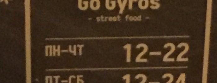 Go Gyros is one of Lugares favoritos de Natalya.