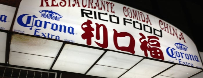 Rico Food is one of comida.