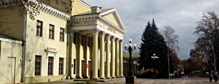 Палац Cтудентів імені Юрія Гагаріна is one of สถานที่ที่บันทึกไว้ของ Катерина.
