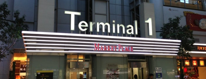 Terminal 1 is one of Lieux qui ont plu à Hideo.