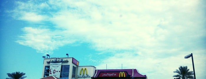 McDonald's is one of Adam's Liked Places.