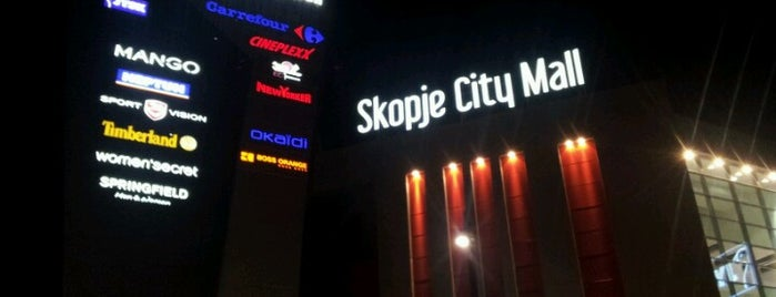 Skopje City Mall is one of 🇲🇰 North Macedonia.