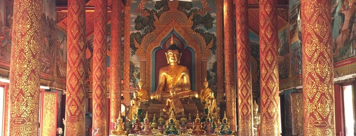Wat Tung Yu is one of Trips / Thailand.
