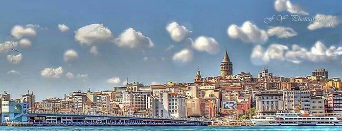 İstanbul Avrupa Yakası #1 🍁🍃