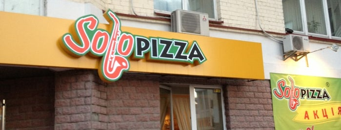 Solo Pizza is one of EURO 2012 KIEV WiFi Spots.