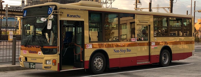 海老名駅西口バスターミナル is one of 海老名・綾瀬・座間・厚木.