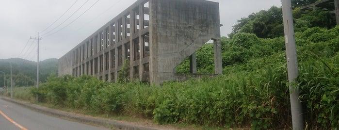 中郷鉱跡(石炭積込場) is one of 茨城県北ジオパークのジオサイト.
