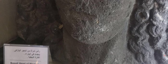 Jordan Archeological Museum is one of Fatih : понравившиеся места.