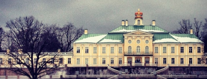 Дворцово-парковый ансамбль «Ораниенбаум» is one of Интересное в Питере.