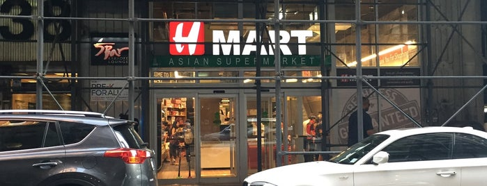 H Mart Asian Supermarket is one of NY Food Market & Drugstore.