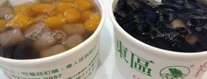 Eastern Ice Store is one of Taiwan favorites.