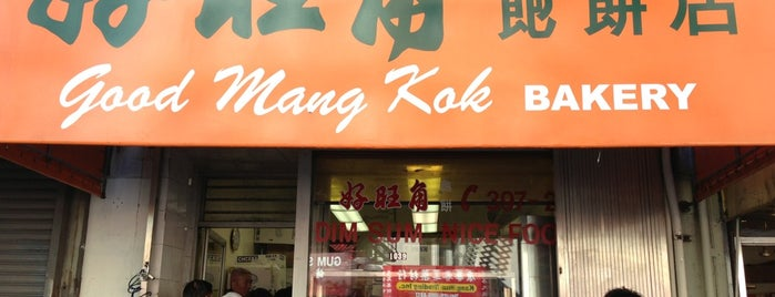 Good Mong Kok Bakery is one of San Francisco.