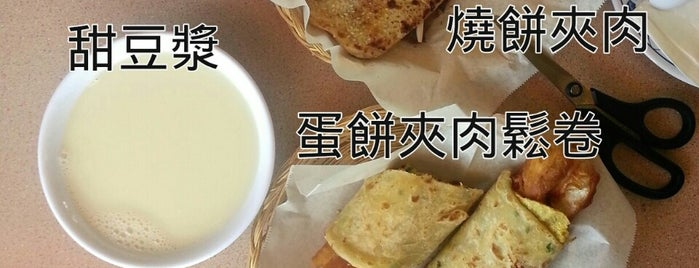 Chef Wu Restaurant is one of Mysteryさんのお気に入りスポット.