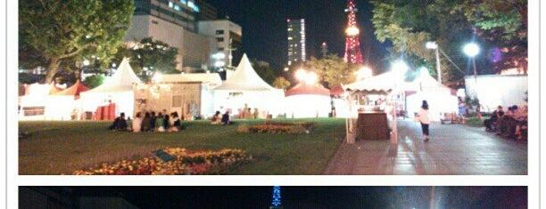 大通公園 西2丁目 is one of 日本夜景遺産.