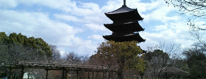 To-ji Pagoda is one of Lugares favoritos de ZN.