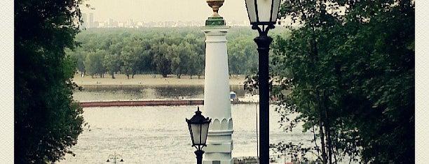 Пам'ятник Магдебурзькому праву is one of Orte, die Oleksandr gefallen.