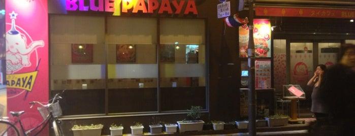 Blue Papaya is one of ぎゅ↪︎ん 🐾'ın Kaydettiği Mekanlar.
