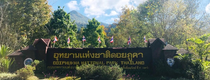 Doi Phu Kha National Park is one of พะเยา แพร่ น่าน อุตรดิตถ์.