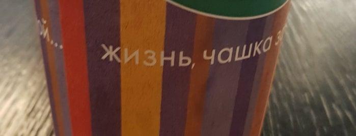 Coffee Bean is one of สถานที่ที่บันทึกไว้ของ Любовь.