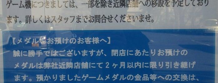 バイパスレジャーランド 松任2号店 is one of PASELIチャージャー設置店舗@北陸三県.