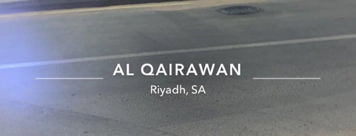 AlQairwan Park is one of Riyadh Outdoors.