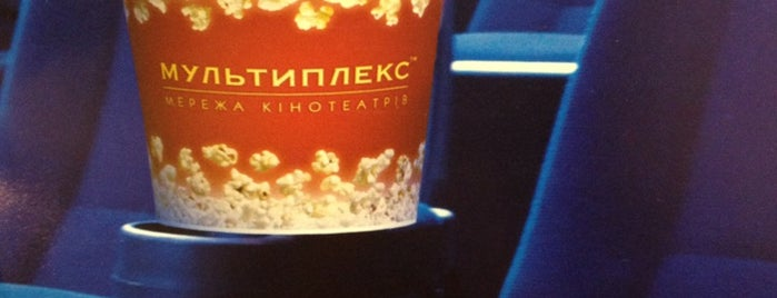 Multiplex is one of Lugares favoritos de Медичи.