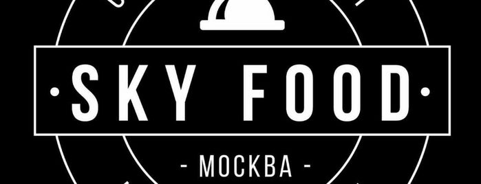 Sky Food Cafe is one of Москва.