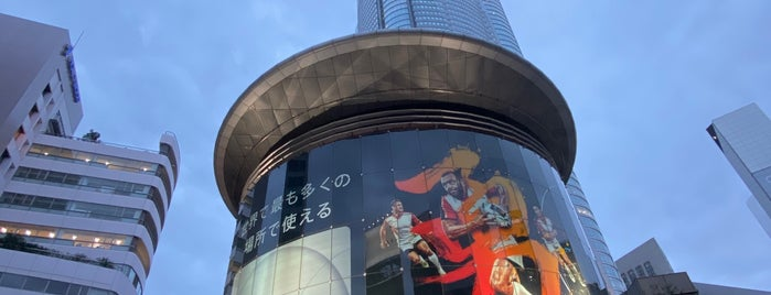 Roppongi Hills Mori Tower is one of Sights in Japan.