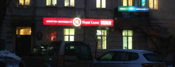 Park Lane Agency is one of Orte, die Vitaliy gefallen.