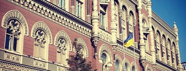 Національний банк України is one of สถานที่ที่ Aleksandra ถูกใจ.