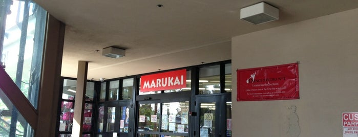 Marukai Market is one of Lugares favoritos de seiko.
